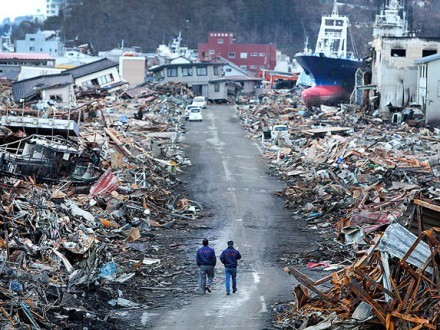 Потужні землетруси в префектурі Кумамото, що на заході острова Кюсю, забрали життя майже трьох десятків людей.