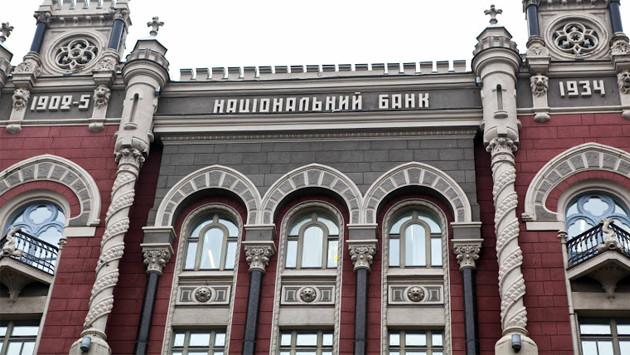 Національний банк України підписав двосторонній кредитний договір зі Швейцарським національним банком.