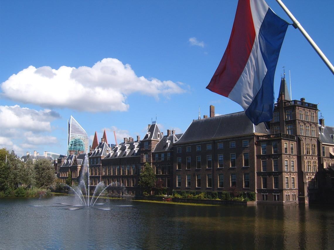 Раніше Нідерланди просили почекати з відмовою від асоціації з Україною. Брюссель має врахувати позицію жителів Нідерландів, в іншому разі країна не буде ратифікувати документ.