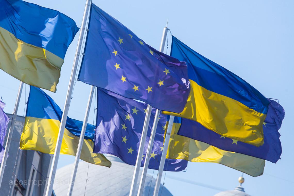 Кабінет міністрів України ухвалив програму Євросоюзу щодо сприяння децентралізації в Україні.