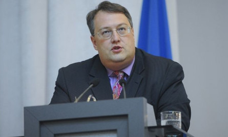 Народний депутат Антон Геращенко заявив про необхідність скорочення кількості народних депутатів у кілька разів.
