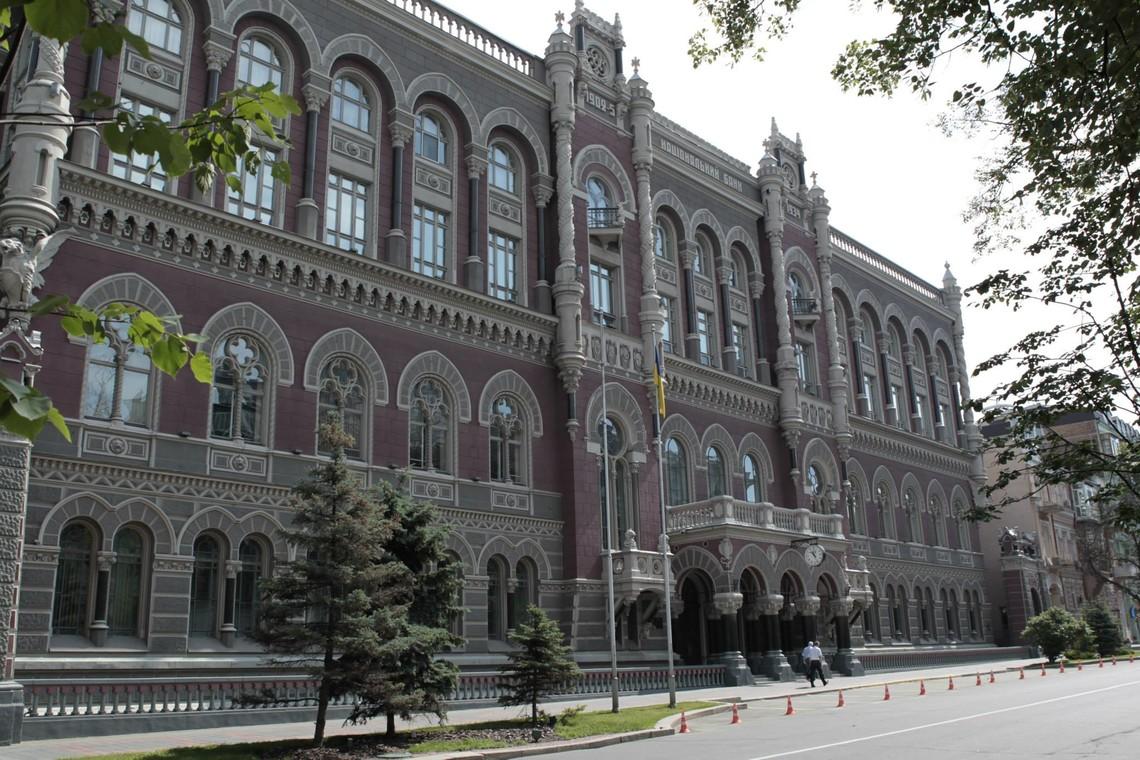 Регулятор за цей час набув тільки ОВДП на суму 47,5 млн грн для виконання вимог за кредитами рефінансування.