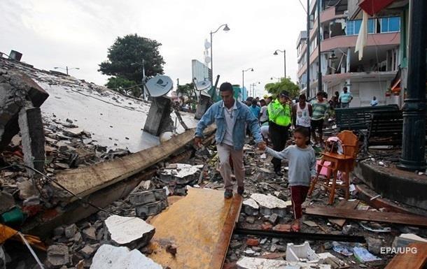 Біля берегів Еквадору стався новий землетрус магнітудою 5,7 балів за шкалою Ріхтера, загалом жертвами стали вже майже 600 людей.