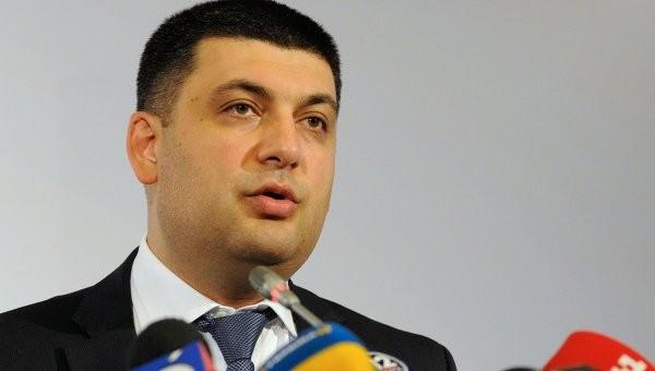 Прем'єр-міністр України Володимир Гройсман розповів, коли ж Кабмін почне обіцяний масштабний ремонт доріг.