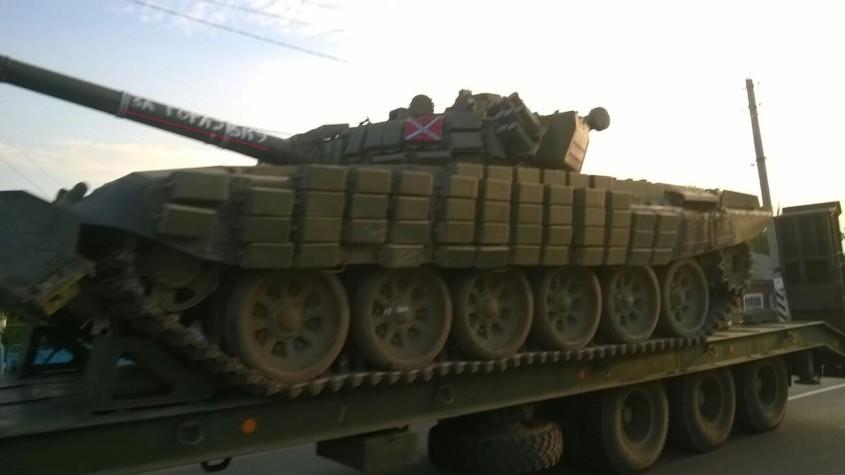 Головне управління розвідки Міністерства оборони України виявило на Донбасі російські танки.