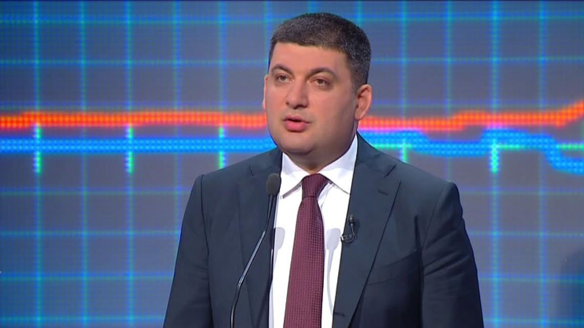 ЄБРР не може видати Україні 2 млрд дол. на внутрішні українські інфраструктурні проекти через чиновницьке свавілля.