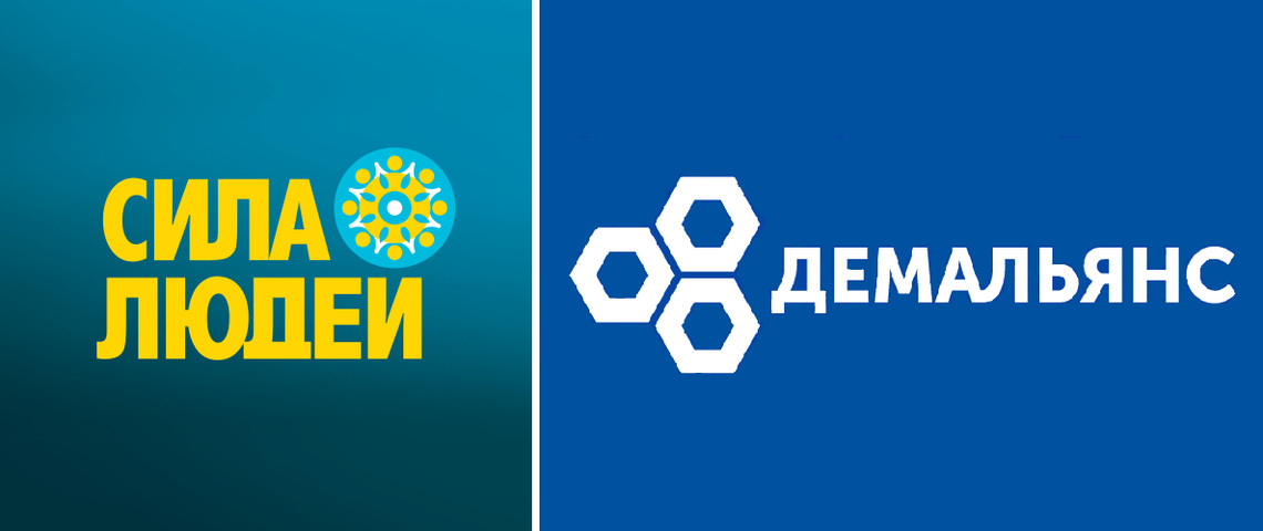 Нардеп Мустафа Найєм заявив, що політичні партії Демократичний альянс та Сила людей можуть об'єднатися.