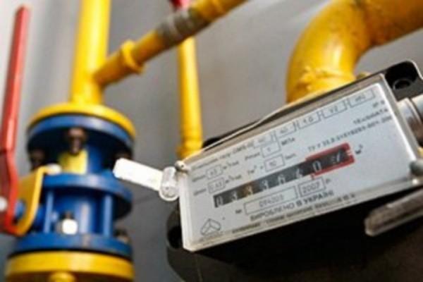 Уряд України встановив місячну норму споживання газу для тих, у кого немає лічильників на рівні 4,4 куб. м на людину.