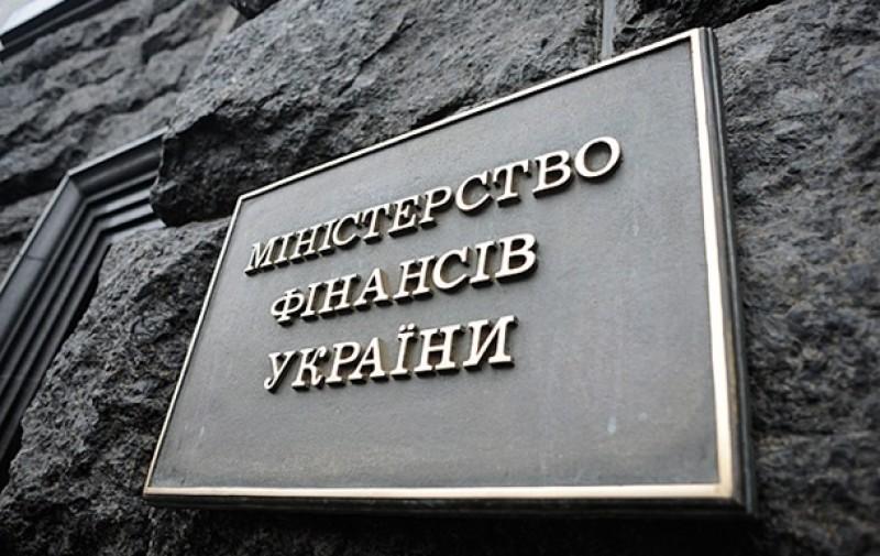 Таким чином, єдиним державним боргом, який не пройшов процес реструктуризації, залишається так званий борг Януковича перед Російською Федерацією в розмірі 3 млрд доларів США.