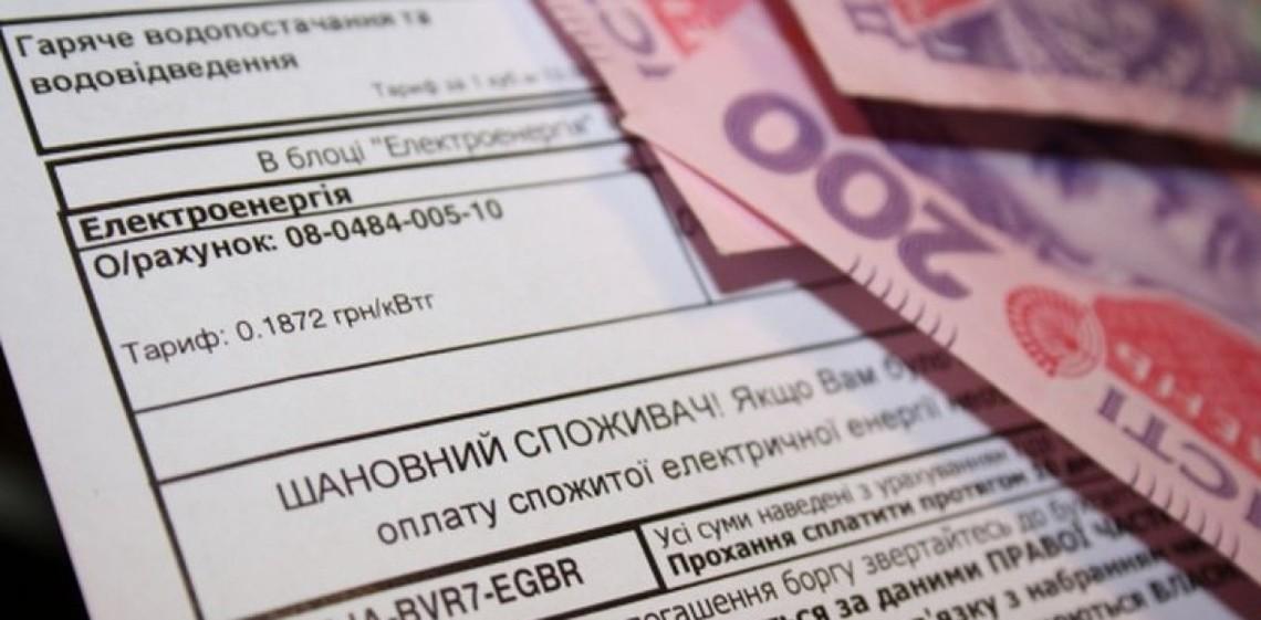 У Мінсоцполітики також пропонують додатково збільшити витрати на субсидування ще більш ніж на 5 млрд грн.