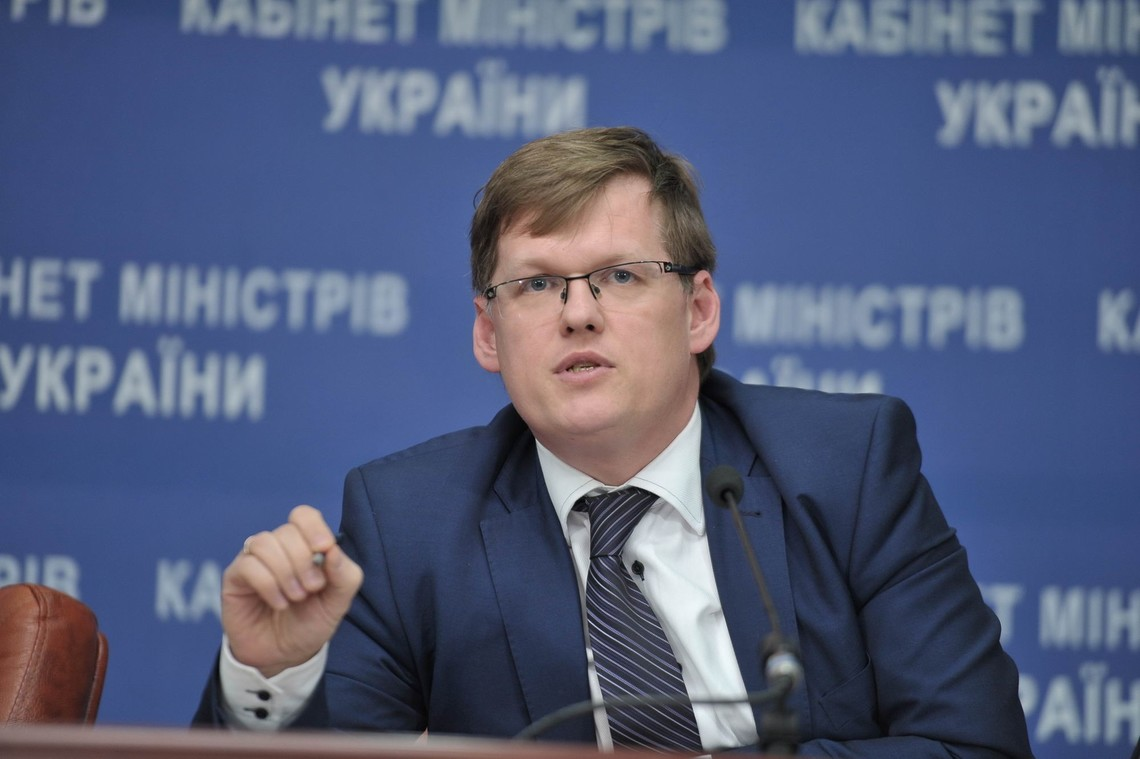 Розенко запевнив, що держава зможе забезпечити субсидіями всіх, кому буде складно розраховуватися за комунальні послуги.