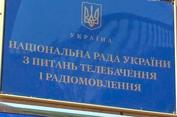 Національна рада з телерадіомовлення перевірить Радио Вести за інтерв'ю з Миколою Азаровим.