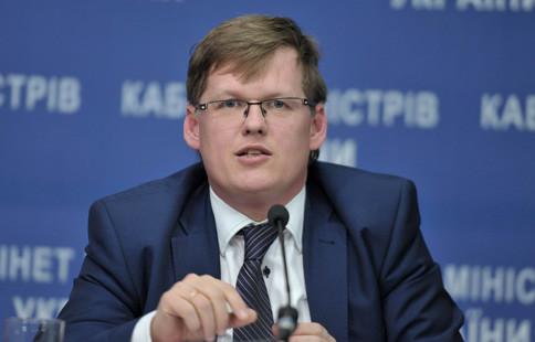Віце-прем'єр-міністр Павло Розенко  анонсував підвищення мінімального рівня зарплат і пенсій, соцстандартів для населення вже з 1 травня 2016 року.