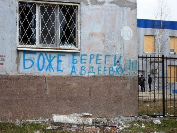 Попри Мінські домовленості, проросійські бойовики з різної зброї обстріляли українських військових на Донеччині.
