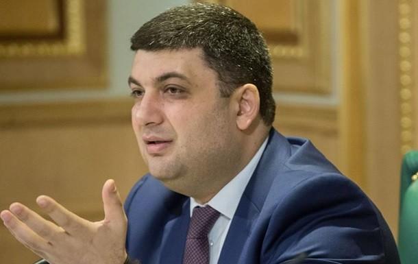 Прем'єр-міністр України Володимир Гройсман сказав главам адміністрацій закупити необхідні шкільні підручники або самим іти викладати.