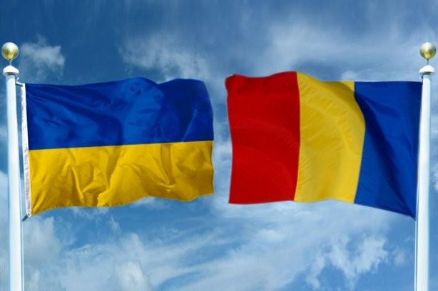 Уряди України та Румунії сьогодні підпишуть угоду про скасування плати за довгострокові візи.