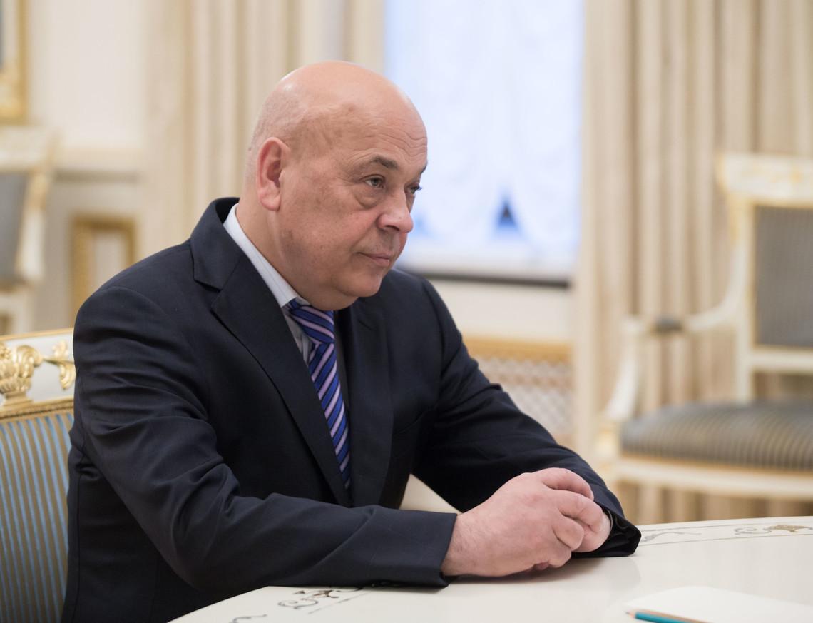 Глава Закарпатської ОДА Геннадій Москаль попросив прем'єр-міністра Володимира Гройсмана направити подання Президенту України про його звільнення.