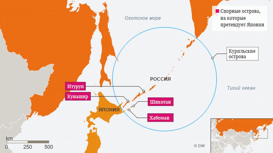 У разі повернення ряду Курильських островів, Японія запропонувала РФ програму розвитку далекосхідних територій.