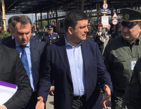 Прем'єр-міністр Володимир Гройсман дав керівництву Львівської митниці три місяці, щоб навести там порядок.