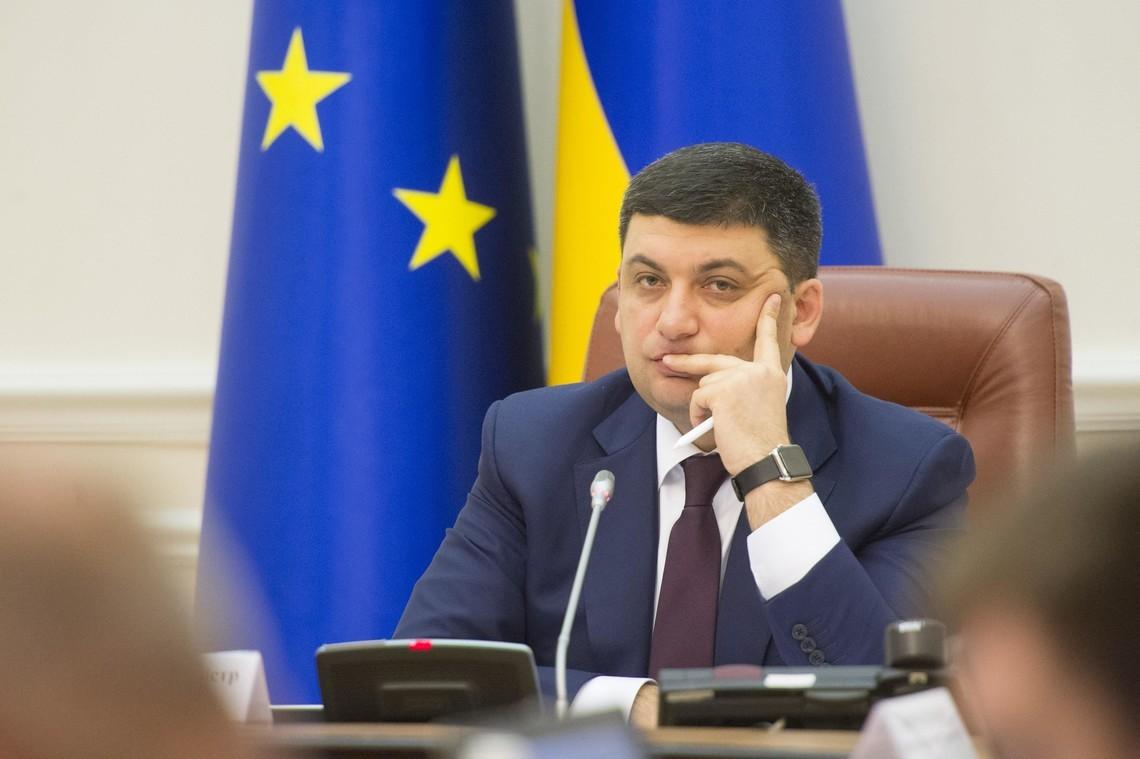 Володимир Гройсман вимагає припинити діяльність шістнадцяти вже ліквідованих контролюючих органів до 1 липня.