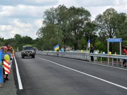 На капітальний ремонт мосту було витрачено 5,7 млн грн. Будівельні роботи повністю профінансовані за рахунок обласного бюджету.