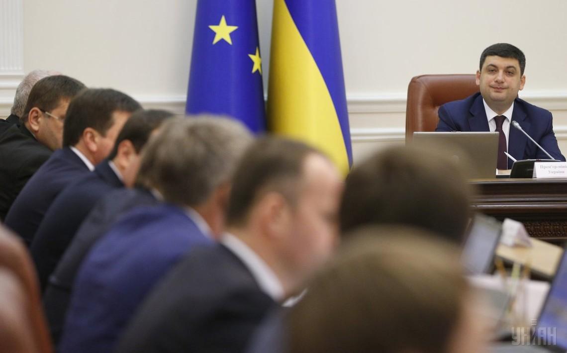 Український уряд розгляне питання створення нового органу, який боротиметься з контрабандою на всіх митницях.