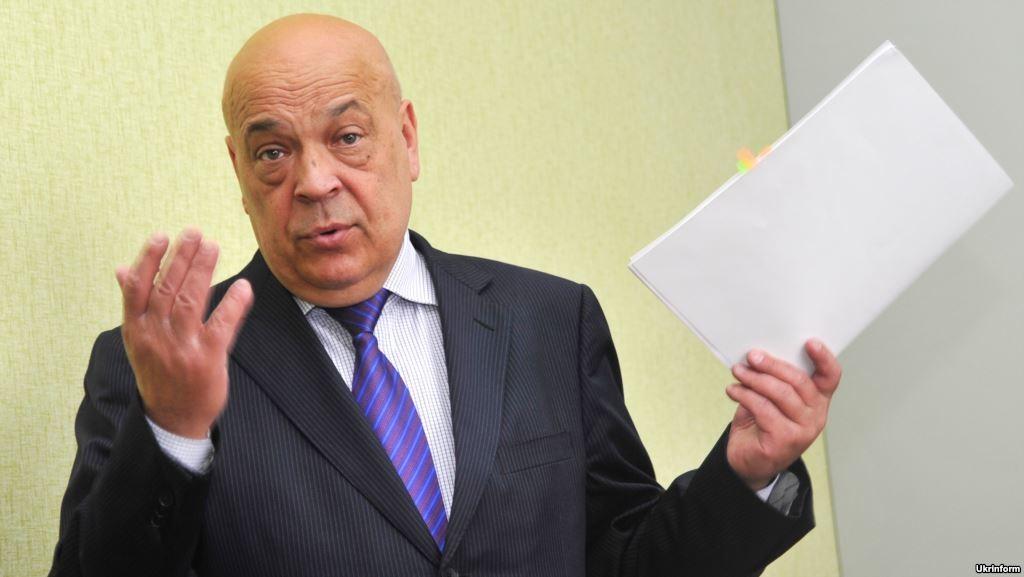 Під час зустрічі Президента і прем'єр-міністра з головою Закарпатської ОДА Геннадієм Москалем було досягнуто домовленість про впровадження змін на Західній митниці.