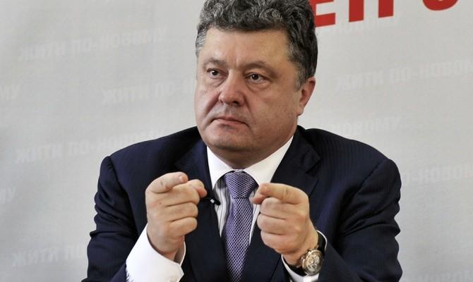 Президент України Петро Порошенко закликав Європейський Союз посилити санкції проти Російської Федерації.