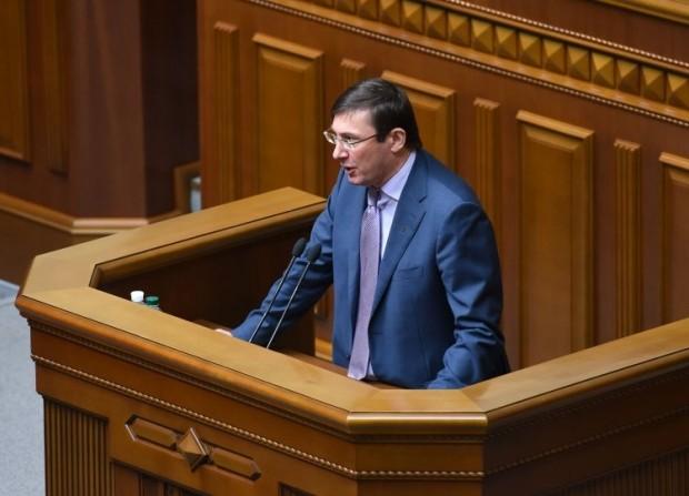 Слово і Діло проаналізувало політичну діяльність Юрія Луценка за останні кілька років у розрізі виконаних і провалених обіцянок.