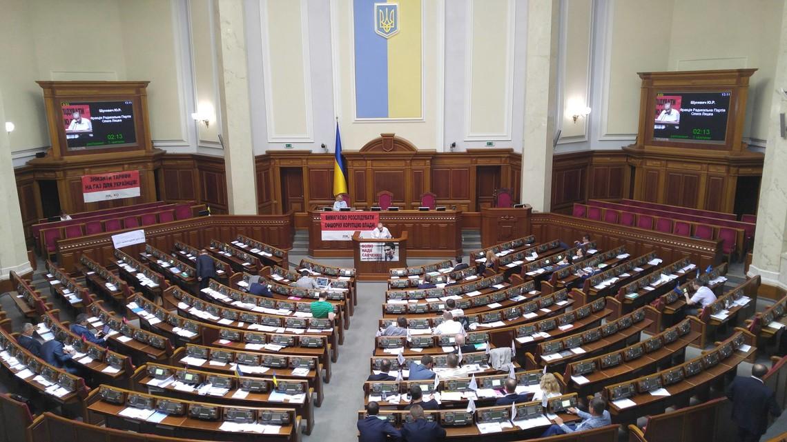 Парубий распорядился обнародовать список депутатов-прогульщиков - Цензор.НЕТ 8468