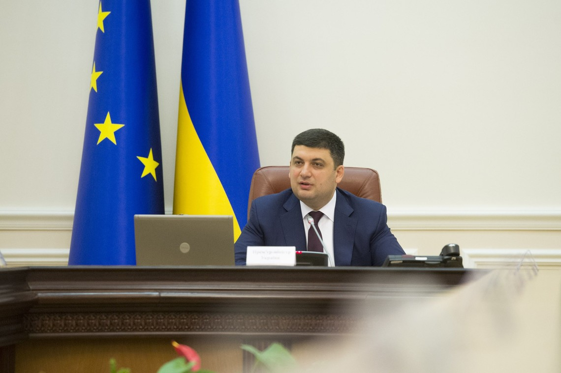 Український прем'єр Володимир Гройсман заявив, що Кабмін буде готувати публічну приватизацію ОПЗ.