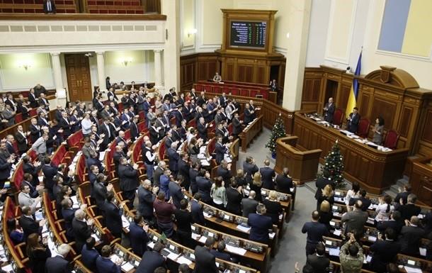 Народним депутатам України не вистачило голосів для ухвалення закону про введення до Кримінального кодексу поняття злодій у законі.