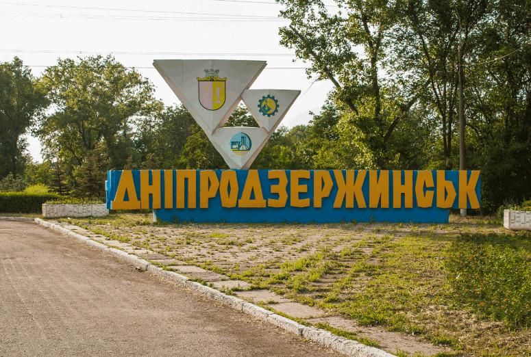 Народні депутати України ухвалили постанову про перейменування Дніпродзержинська в Кам'янське.