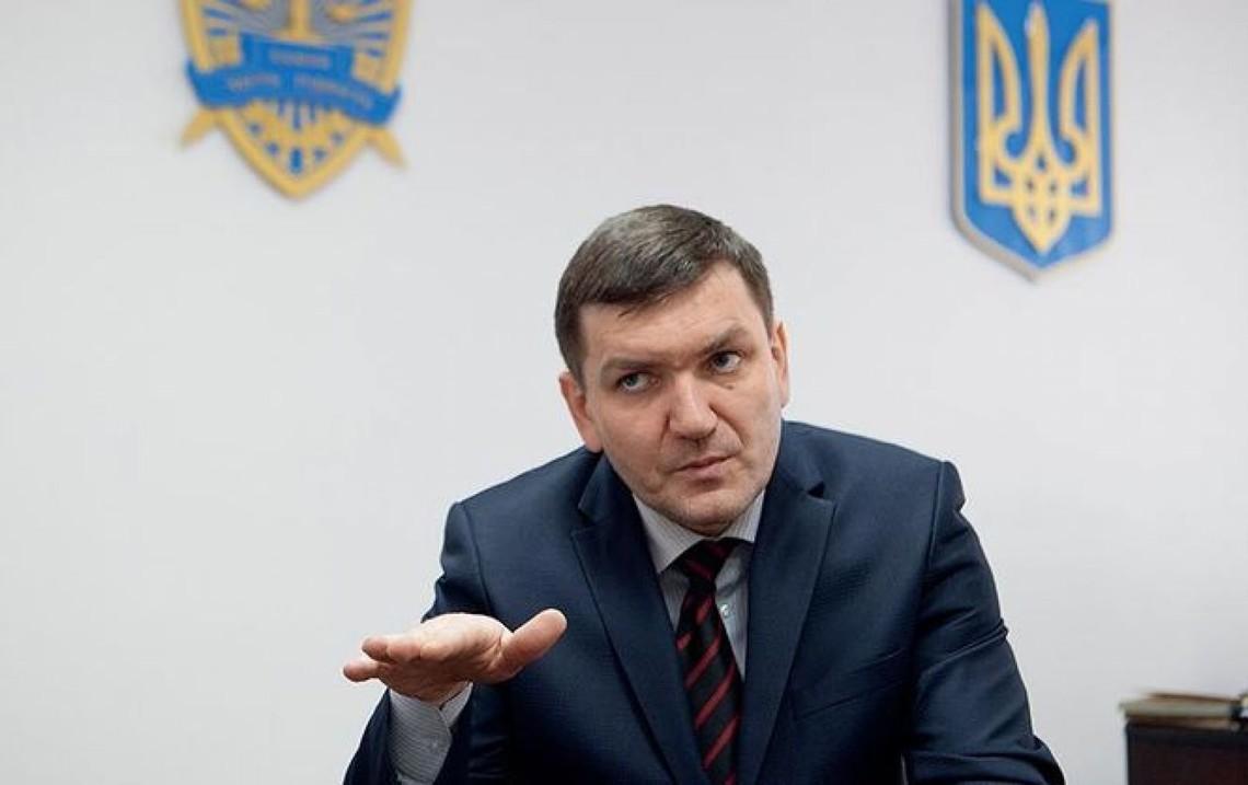 Завданням цього управління було розслідування фактів протидії розслідуванню справ Майдану.