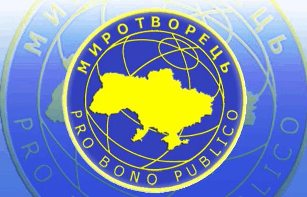 Проект Миротворець вибачився перед журналістами за минулий список акредитованих у ДНР, виклавши новий.