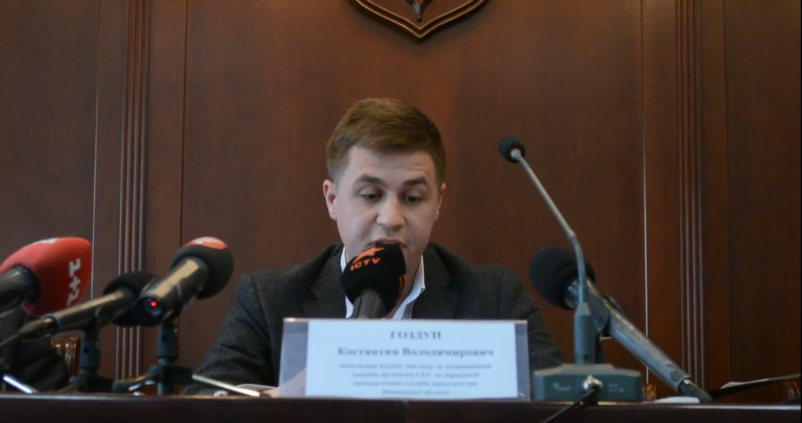 Кримінальна справа проти екс-глави НП Вінницької області Антона Шевцова, якого звинувачували в держзраді, була закрита через відсутність складу злочину.