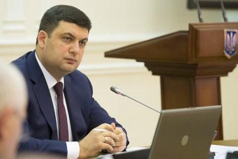Директор ПАТ Укргазвидобування Олег Прохоренко отримує близько одного мільйона гривень на місяць.