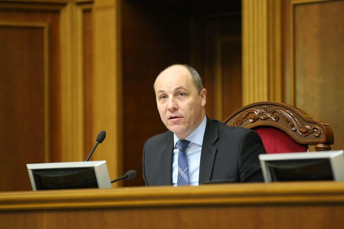 Спікер Верховної Ради Андрій Парубій виступив за скасування закону про партійну диктатуру.