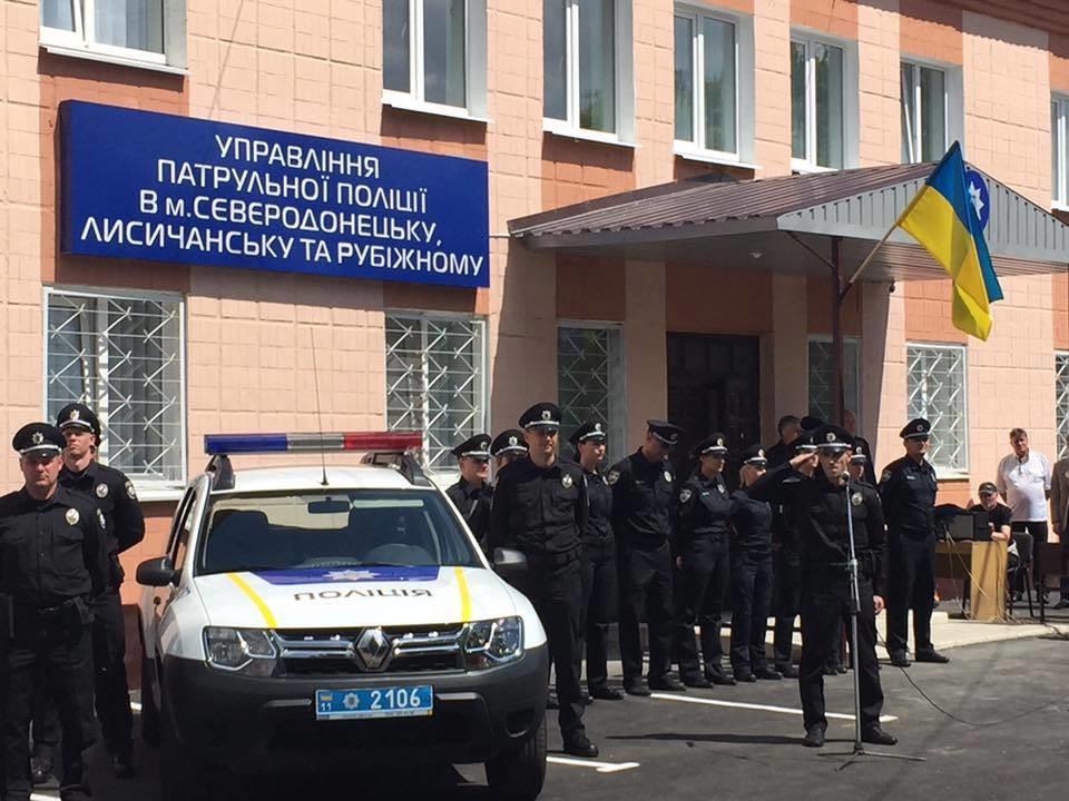 Новости москвы по украине