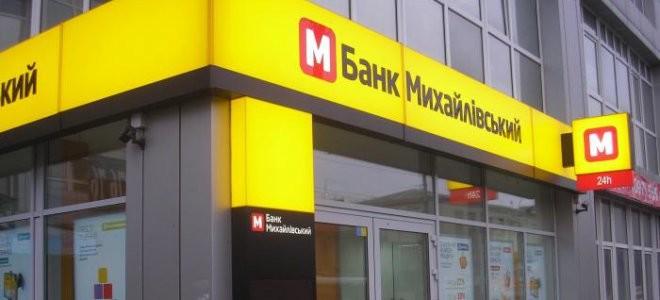 100 відсотків акцій банку належить ТОВ Екосіпан, яке контролюється власником мережі Ельдорадо Віктором Поліщуком.