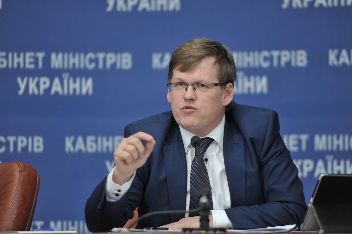 Віце-прем'єр Павло Розенко заявив, що Кабмін не переглядатиме питання збільшення розміру ЄСВ.