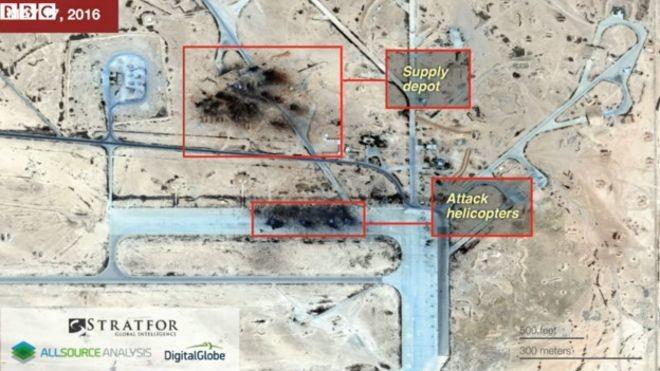 На кадрах зображені обгорілі остови літальних апаратів, у яких експерти розпізнали вертольоти Мі-24, а також руїни будівлі, з якої здійснювалося їх постачання.