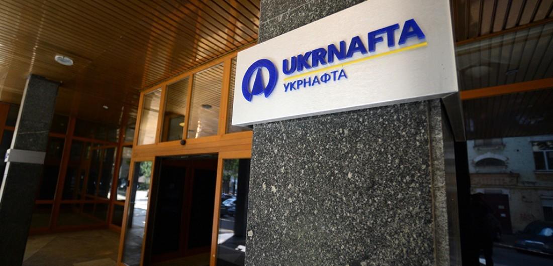Главу правління Укрнафти Марка Роллінза зобов'язали надати наглядовій раді документи з повним переліком та аналізом кредиторів.