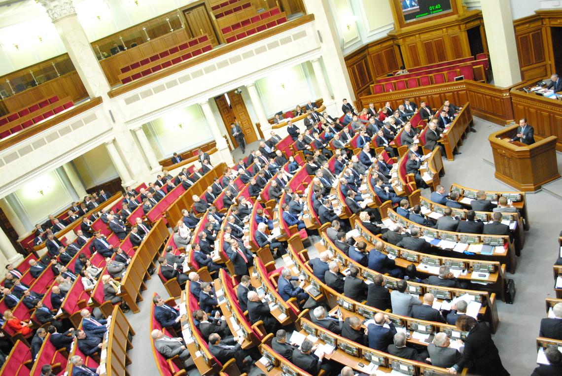 За відповідний законопроект у ході пленарного засідання у вівторок проголосували 163 народних депутати з 226 мінімально необхідних.