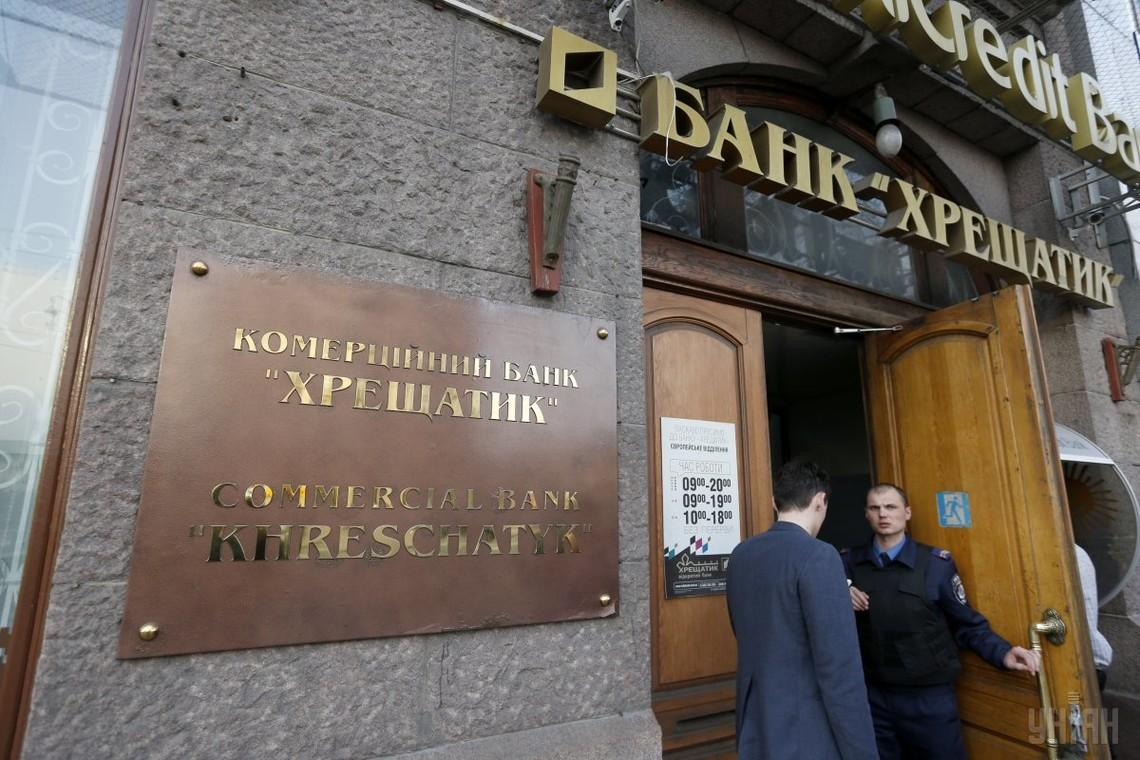 Операції з погашення кредиторської заборгованості та виведення іпотечного майна з-під застави були проведені працівниками ПАТ КБ Хрещатик за один день.
