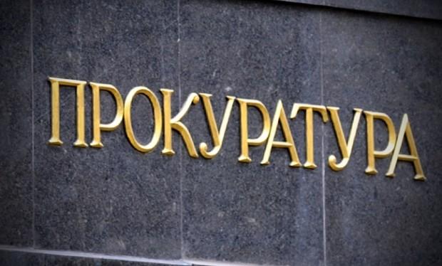 Заступник головного військового прокурора Володимир Жербицький відреагував на звинувачення Лещенка