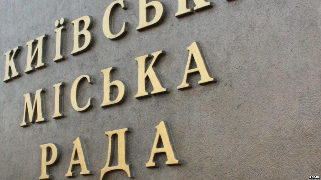 Столична влада залишила собі рік на створення в Києві музею пам'ятників тоталітарного минулого.