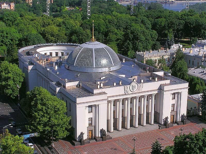Народні депутати України сьогодні ухвалили в другому читанні та в цілому два закони про правосуддя.