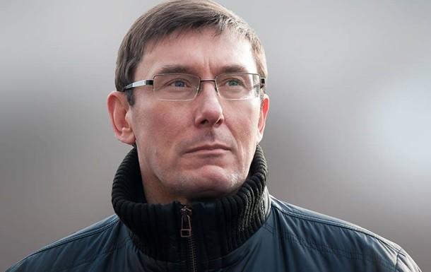 Генеральний прокурор Юрій Луценко розповів, як має намір передати до суду 750 зрадників України.