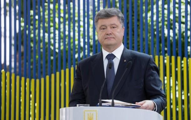 Медведчук не є членом Тристоронньої контактної групи, а входить до підгрупи з гуманітарних питань.